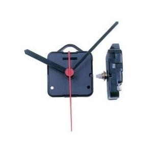 Maquinaria Para Relojes Eje Largo 15mm